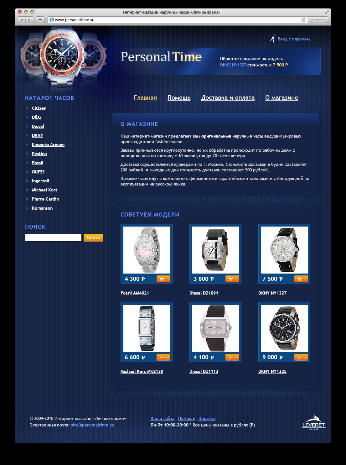 Продажа сайтов на битрикс crm системы для вашего бизнеса