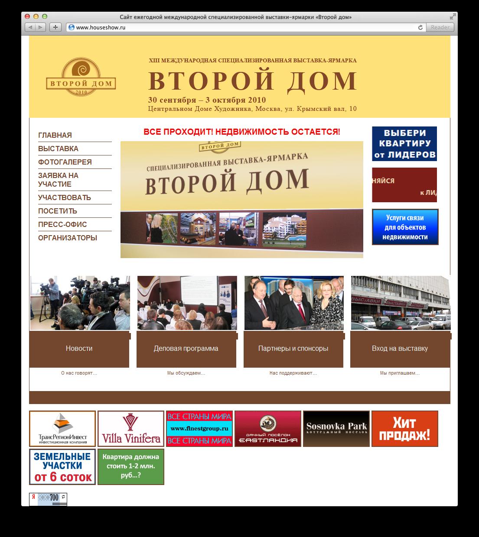 Продажа сайтов на битрикс онлайн чат битрикс24
